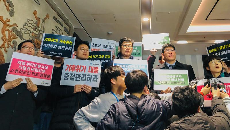 20191129_스튜어드십 코드 가이드라인 재논의 촉구