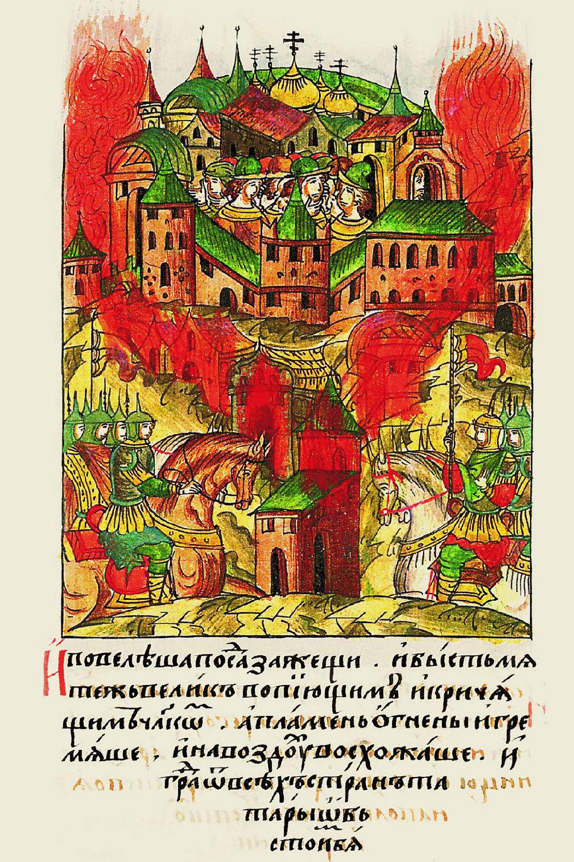 Осада Едигеем Москвы