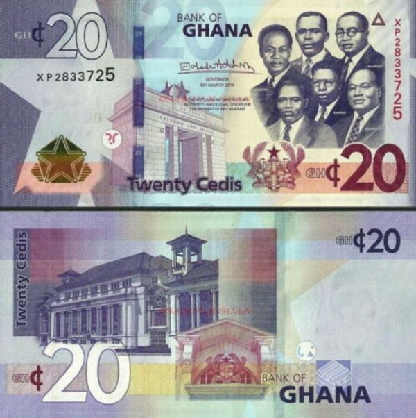 20 Cedis Ghana 4.3.2019, P40h