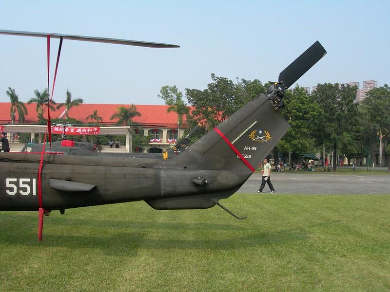 AH-1W Cobra RoC 3