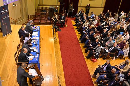 CS01223_26.11.2019, Αθήνα: «Η Ευρωατλαντική Προοπτική των Βαλκανίων και η θέση της Ελλάδας»