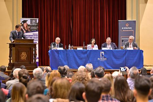 CS01257_26.11.2019, Αθήνα: «Η Ευρωατλαντική Προοπτική των Βαλκανίων και η θέση της Ελλάδας»