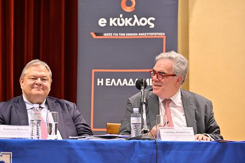 CS01332_26.11.2019, Αθήνα: «Η Ευρωατλαντική Προοπτική των Βαλκανίων και η θέση της Ελλάδας»