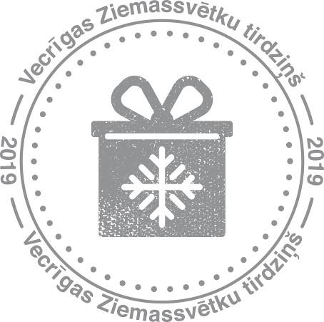Pasta namiņa īpašais zīmogs - Latvijas Pasts - Flickr