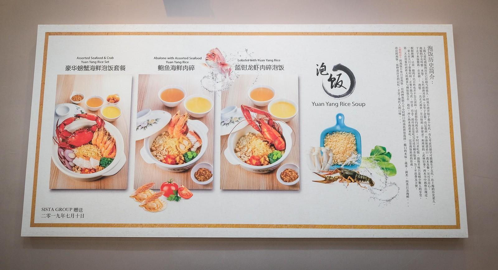 孙美食厨房用姚文龙菜单