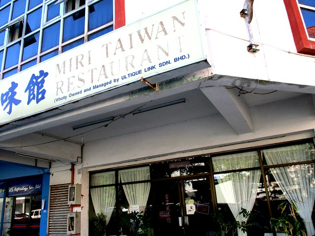 Miri Taiwan Restaurant