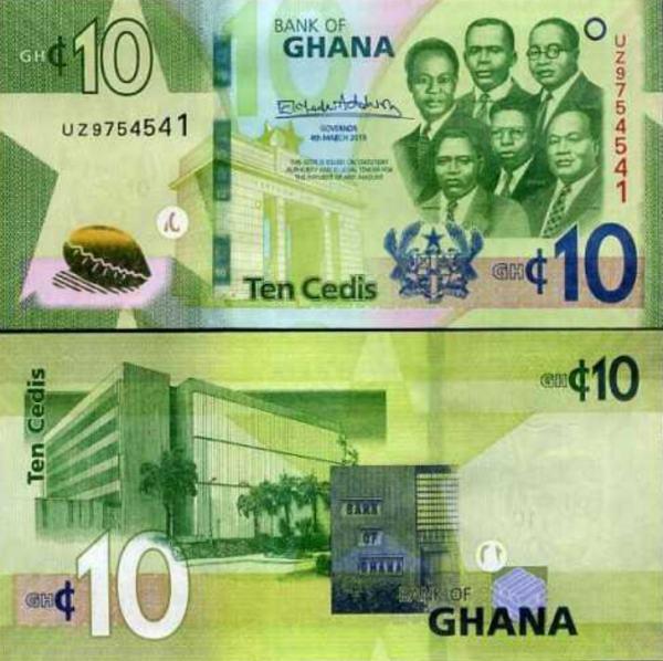 10 Cedis Ghana 4.3.2019, P39h