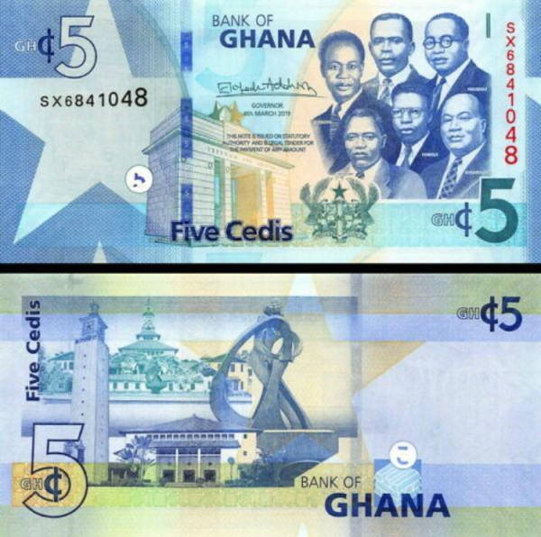 5 Cedis Ghana 2019, P38g