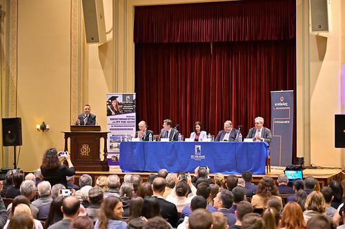 CS01192_26.11.2019, Αθήνα: «Η Ευρωατλαντική Προοπτική των Βαλκανίων και η θέση της Ελλάδας»