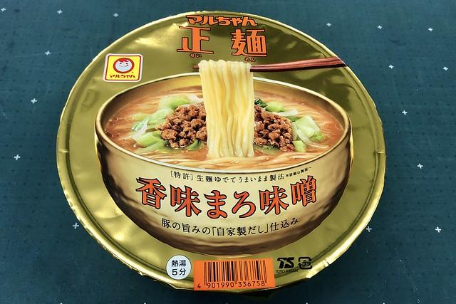 マルちゃん正麺 香味まろ味噌