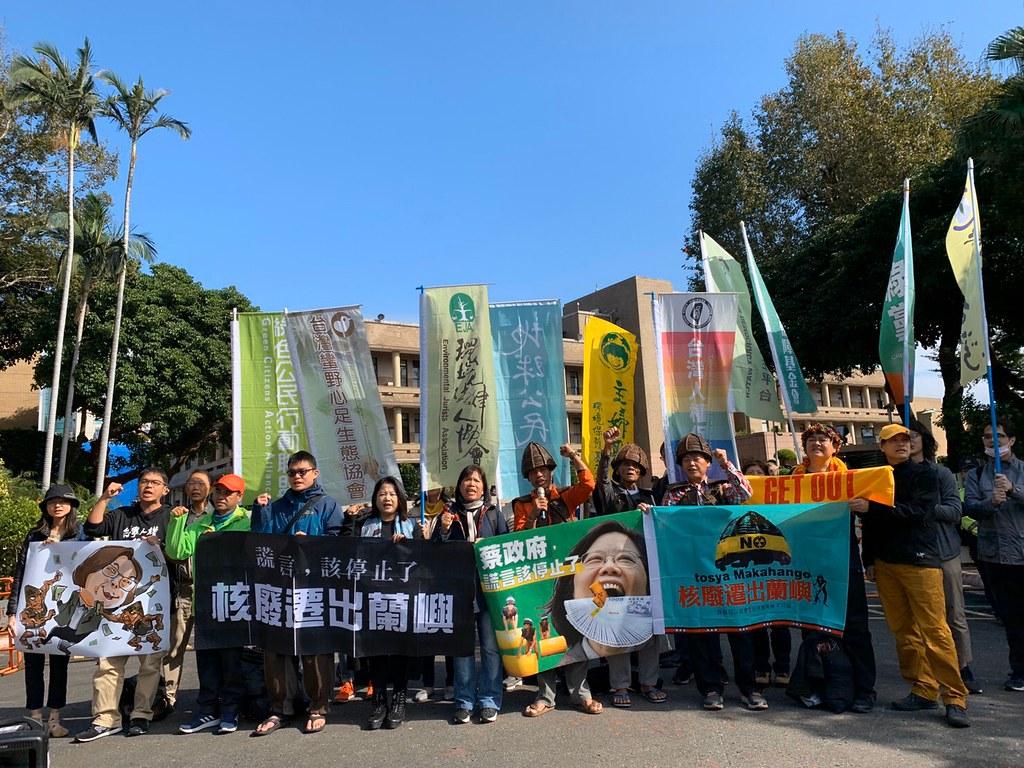 達悟族人與民間團體高呼口號:核廢遷出蘭嶼,絕不妥協,反對到底。攝影:全國廢核行動平台北部