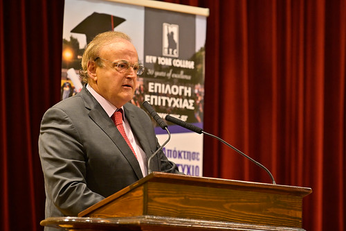 CS01231_26.11.2019, Αθήνα: «Η Ευρωατλαντική Προοπτική των Βαλκανίων και η θέση της Ελλάδας»