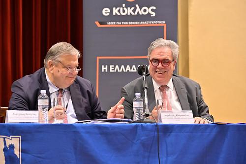 CS01326_26.11.2019, Αθήνα: «Η Ευρωατλαντική Προοπτική των Βαλκανίων και η θέση της Ελλάδας»