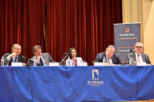CS01339_26.11.2019, Αθήνα: «Η Ευρωατλαντική Προοπτική των Βαλκανίων και η θέση της Ελλάδας»