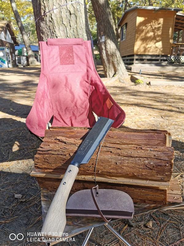 村の鍛冶屋コラボ リンちゃんのナタ