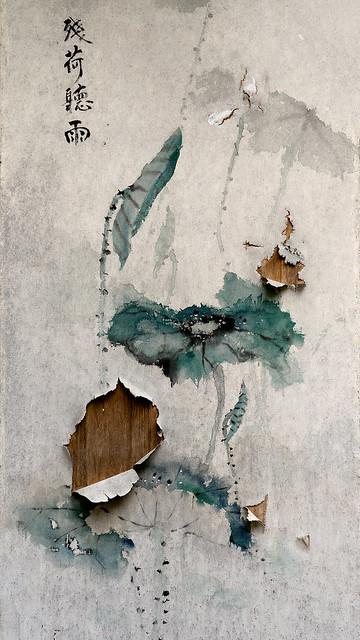 壁。畫~#163