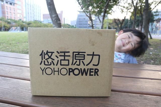 (體驗)【悠活原力】YOYO敏立清益生菌(20條/盒)-乳酸口味