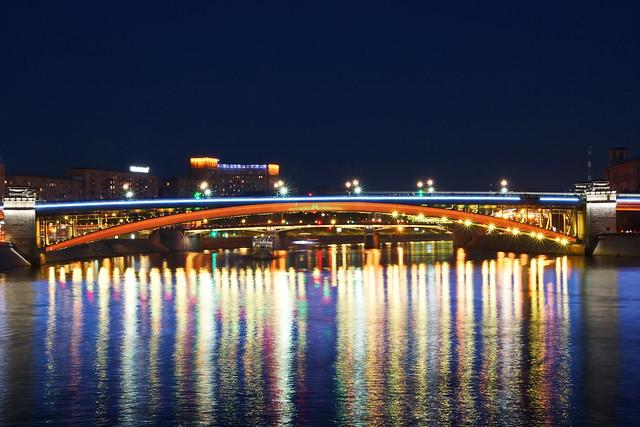 Borodinsky Brücke Moskau