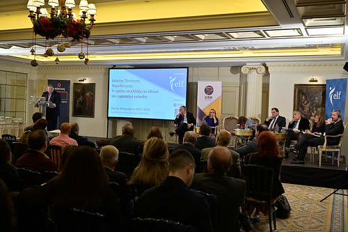 CS02088_28.11.2019: «Δείκτης Ποιότητας Νομοθέτησης: Τι πρέπει να αλλάξει σε εθνικό και ευρωπαϊκό επίπεδο;»
