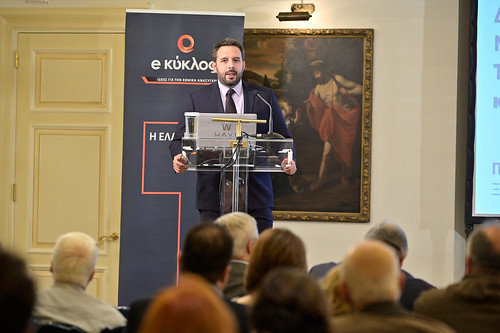 CS01737_28.11.2019, Αθήνα: «Δείκτης Ποιότητας Νομοθέτησης: Τι πρέπει να αλλάξει σε εθνικό και ευρωπαϊκό επίπεδο;»