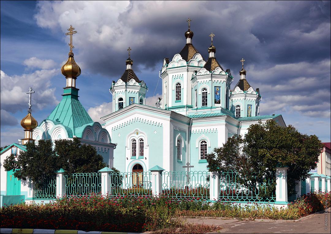 Хотимск, Беларусь