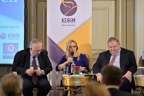 CS02156_28.11.2019: «Δείκτης Ποιότητας Νομοθέτησης: Τι πρέπει να αλλάξει σε εθνικό και ευρωπαϊκό επίπεδο;»