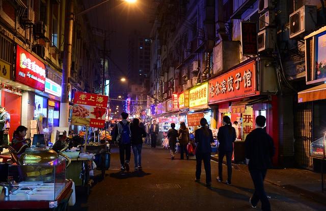 Shanghai - Guangxi Road