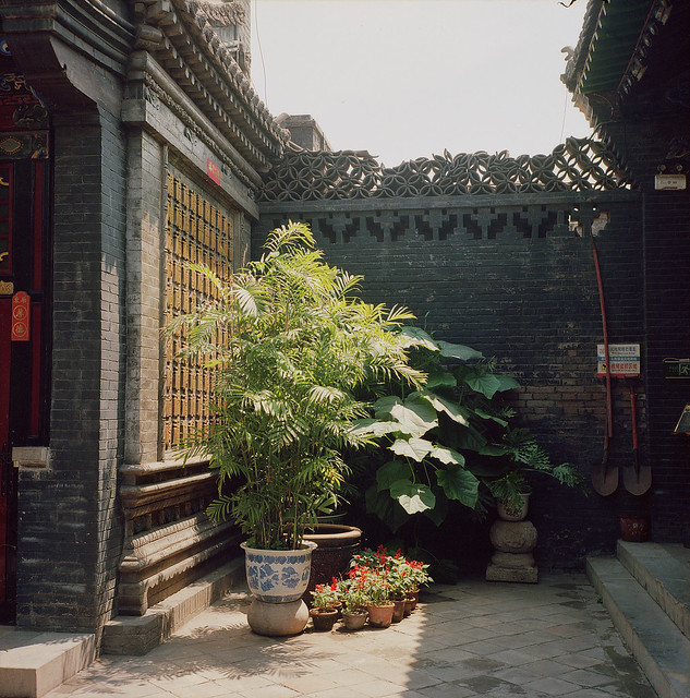 old Chinese courtyard