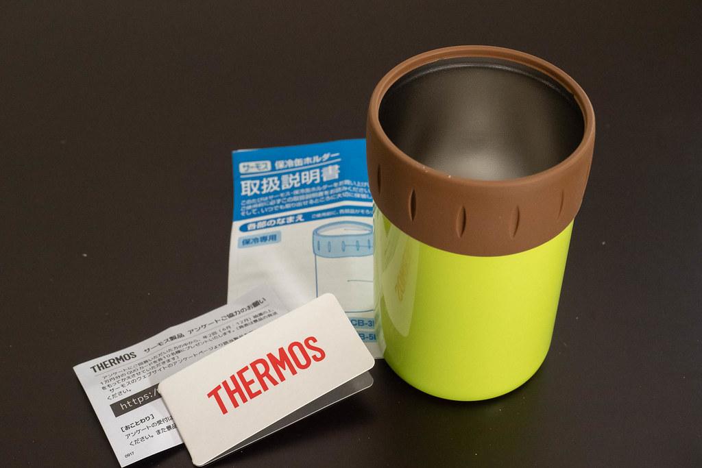 THERMOS_350KAN-3