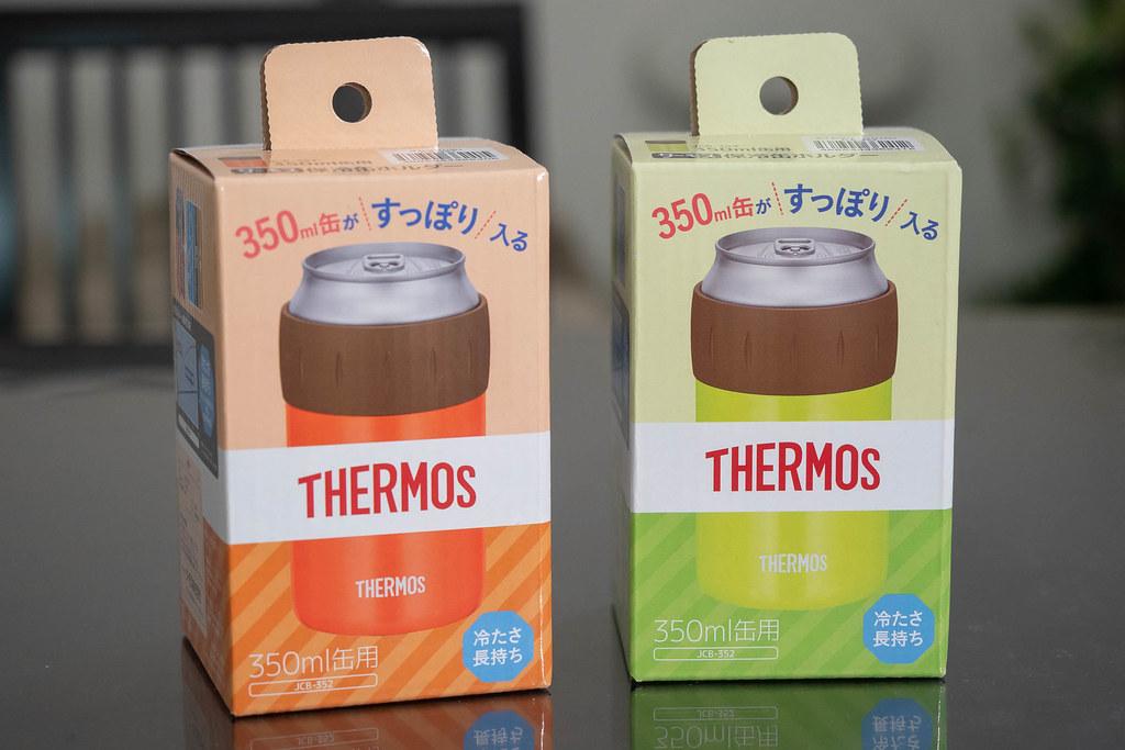 THERMOS_350KAN-1
