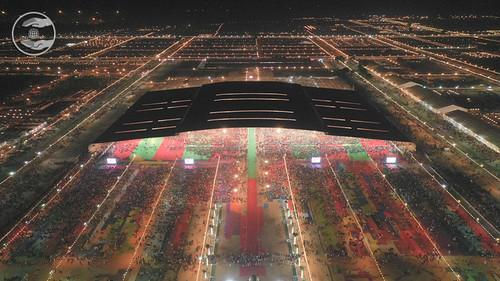 Aerial view of Samagam Ground