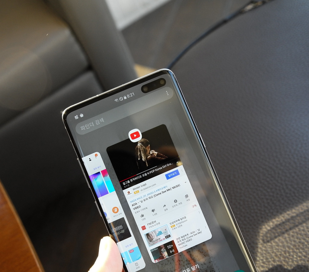 Galaxy S10 Know-How Tip
