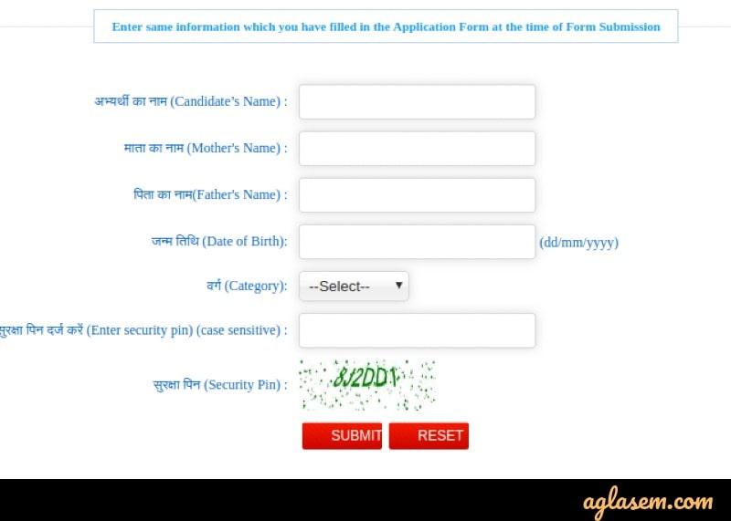 Get application number for NEET login