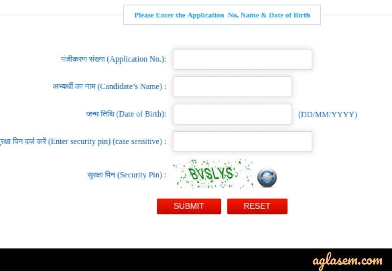NEET 2020 get application number