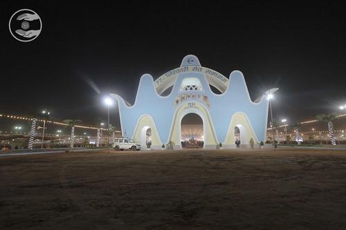72nd Samagam Gate