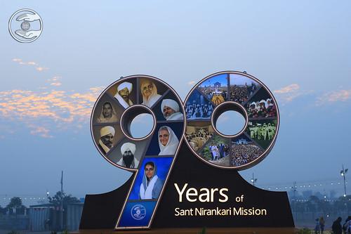 Samagam Logo- 90 Years