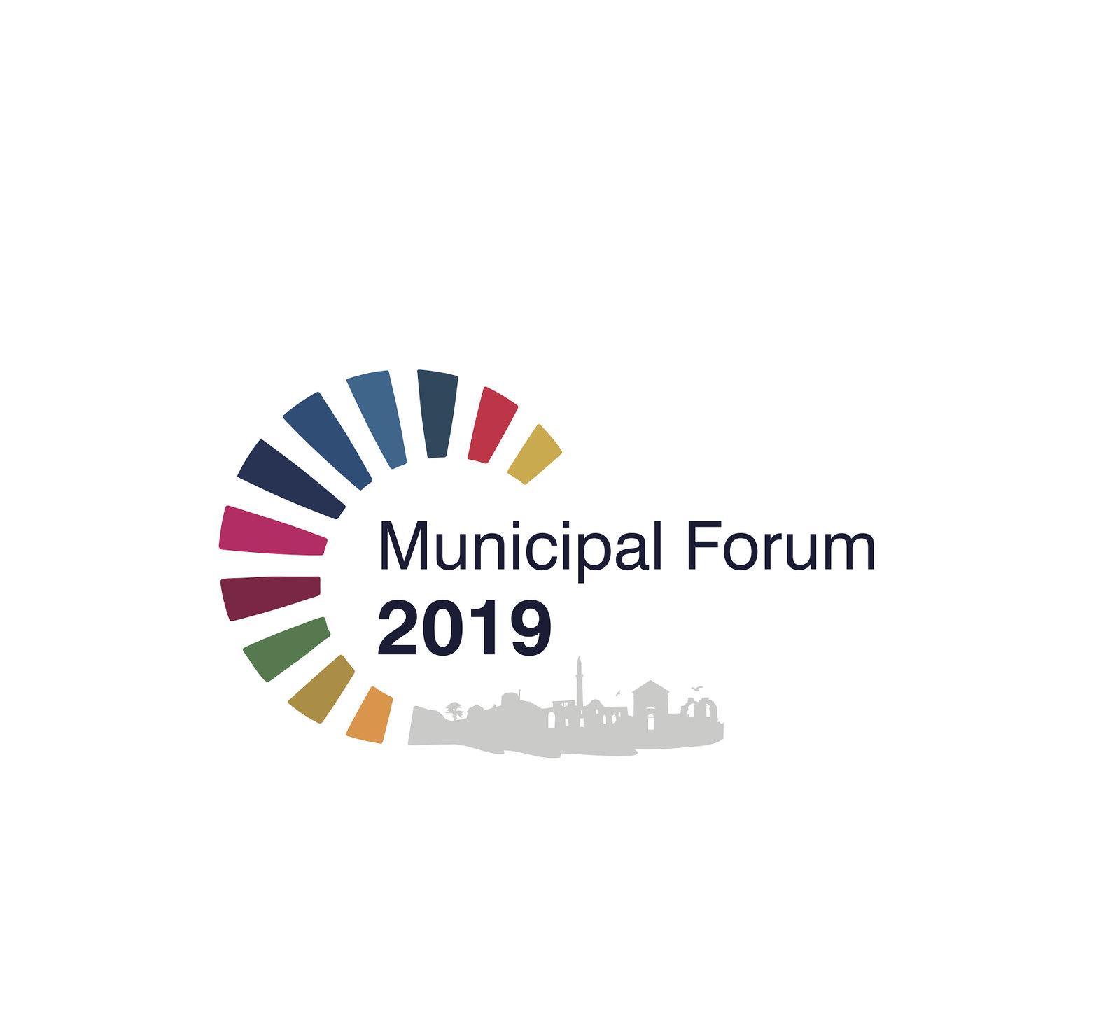 municipal forum logos