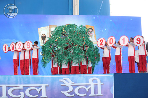 A skit - 90 Years of Mission, Mandi Gobindgarh PB