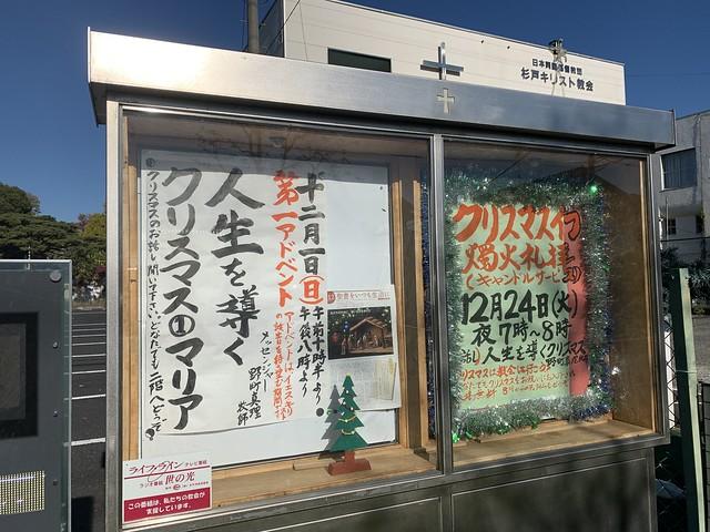 人生を導くクリスマス①マリア