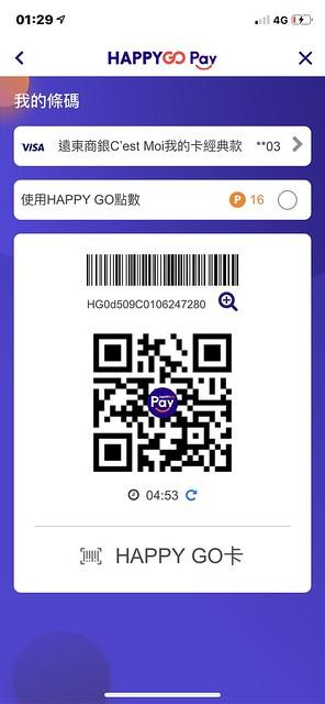 happygo卡 (62)