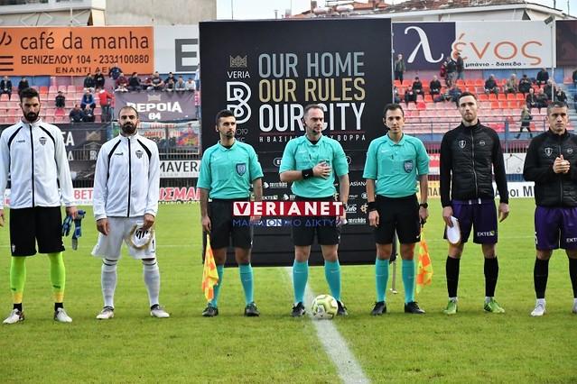 Football League: Βέροια – Καλαμάτα 2-0 30/11/2019
