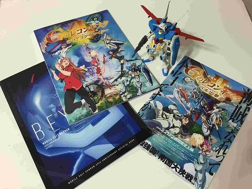 Gundam G no Reconguista II: Bellri, Kougeki