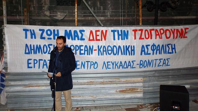 2_syllalitirio_koinoniki_asfalisi