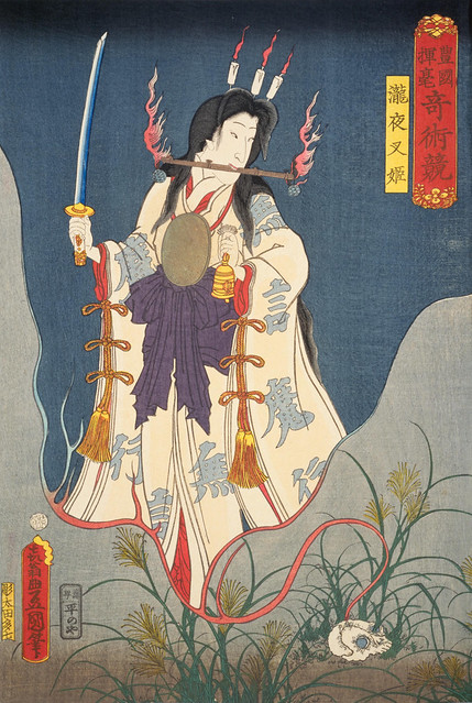 滝夜叉姫_pid_1309154_002