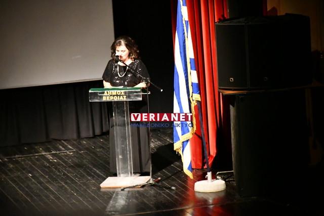Επετειακή εκδήλωση του Συλλόγου Μικρασιατών Ημαθίας 30/11/2019