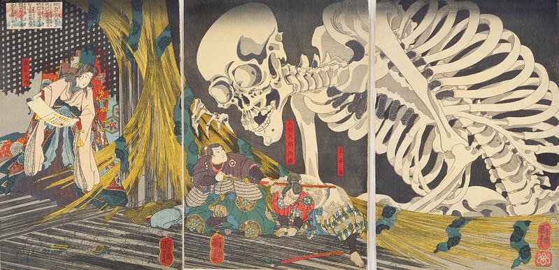 滝夜叉姫と骸骨の図_コマ番号_001~003_結合_cropped_002