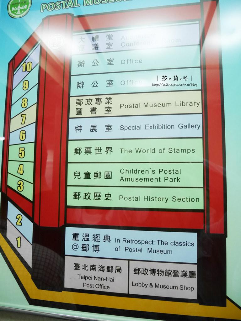 台北一日遊郵政博物館中正紀念堂附近景點牯嶺街 (5)