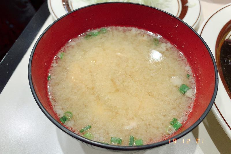 池袋西口キッチンABC定食の豚汁
