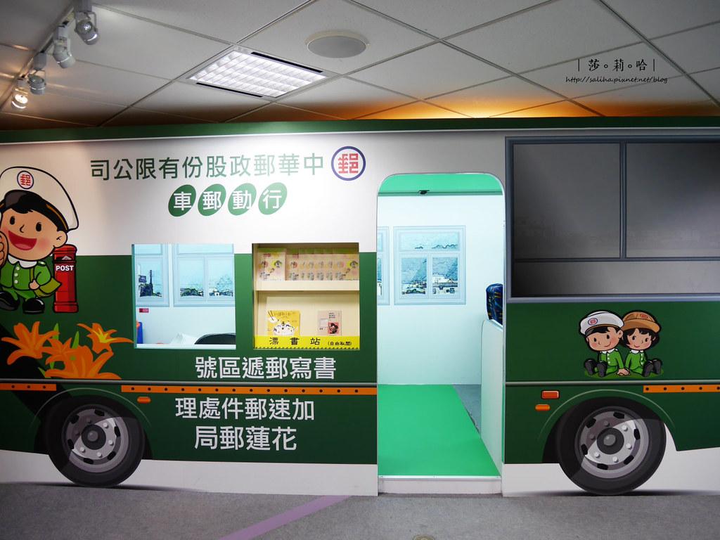 台北一日遊郵政博物館中正紀念堂附近景點 (24)