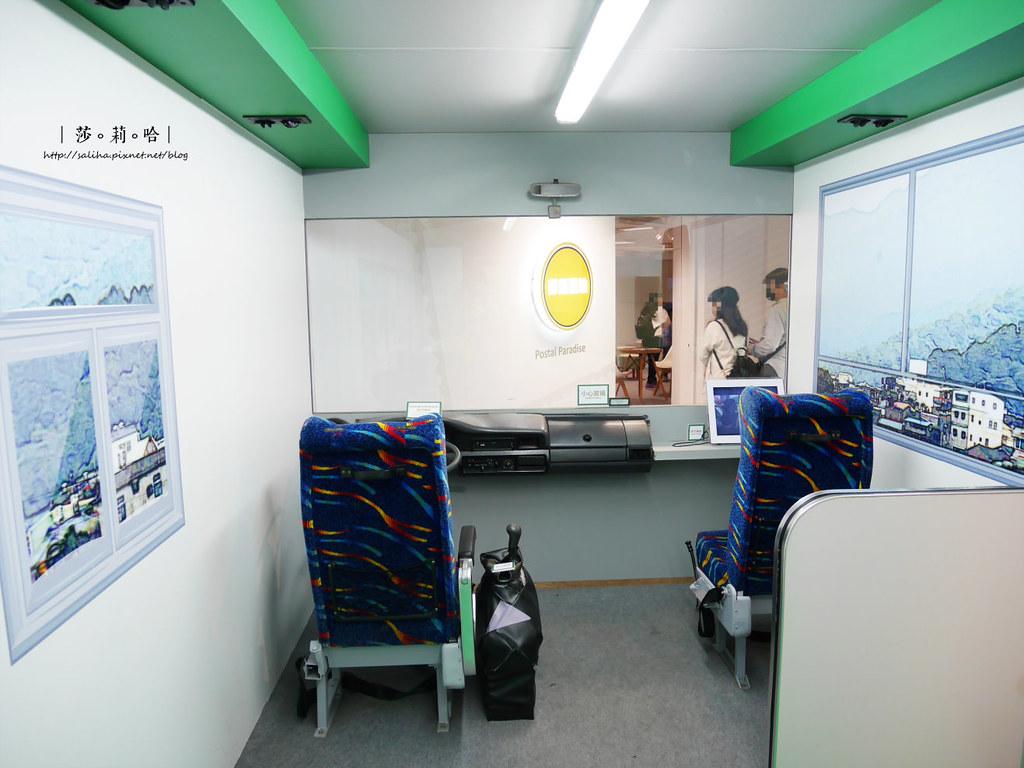 台北一日遊郵政博物館中正紀念堂附近景點 (23)